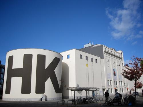 Vijf teams wedijveren voor nieuwbouw M HKA