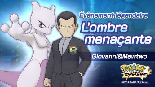 Disponible dès aujourd'hui dans Pokémon Masters : le Pokémon légendaire Mewtwo et Giovanni, le chef de la Team Rocket !
