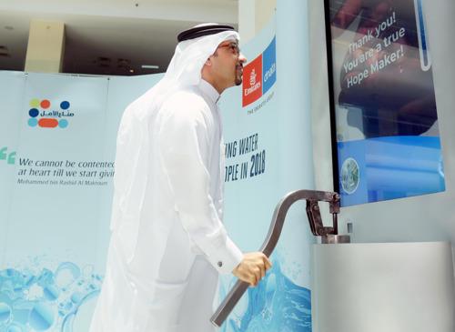 """""""مجموعة الإمارات تشارك في سباق """"سقيا الأمل"""