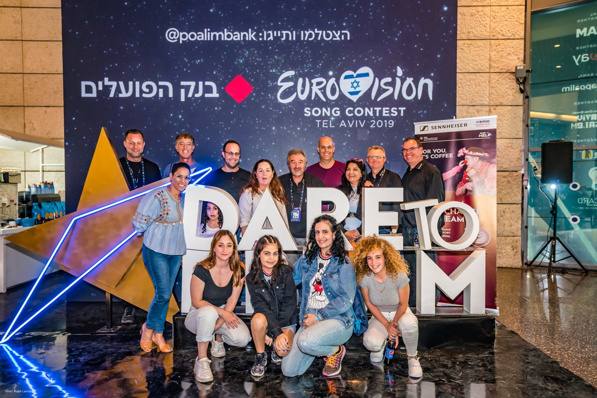 The Eurovision Song Contest was a once-in-a-lifetime experience for four young patients of the Ruth Rappaport Children's Hospital (Photo credit: Ralph Larmann)