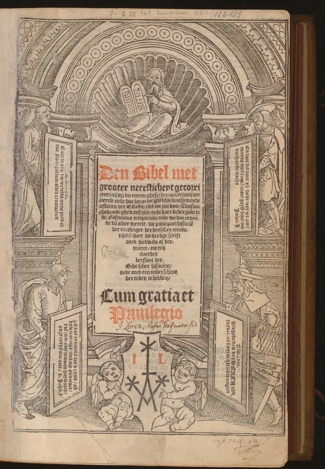 Luthers gedachtengoed krijgt weerklank in drukkerscentrum Antwerpen