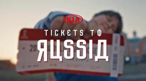De Russen spelen het spel mee met KIA