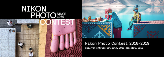 NIKON PHOTO CONTEST 2018-2019 : APPELS À CANDIDATURE