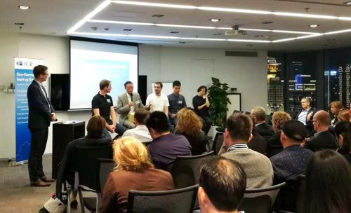 Charles Bark speaks in the Sino-German Start-up Evening