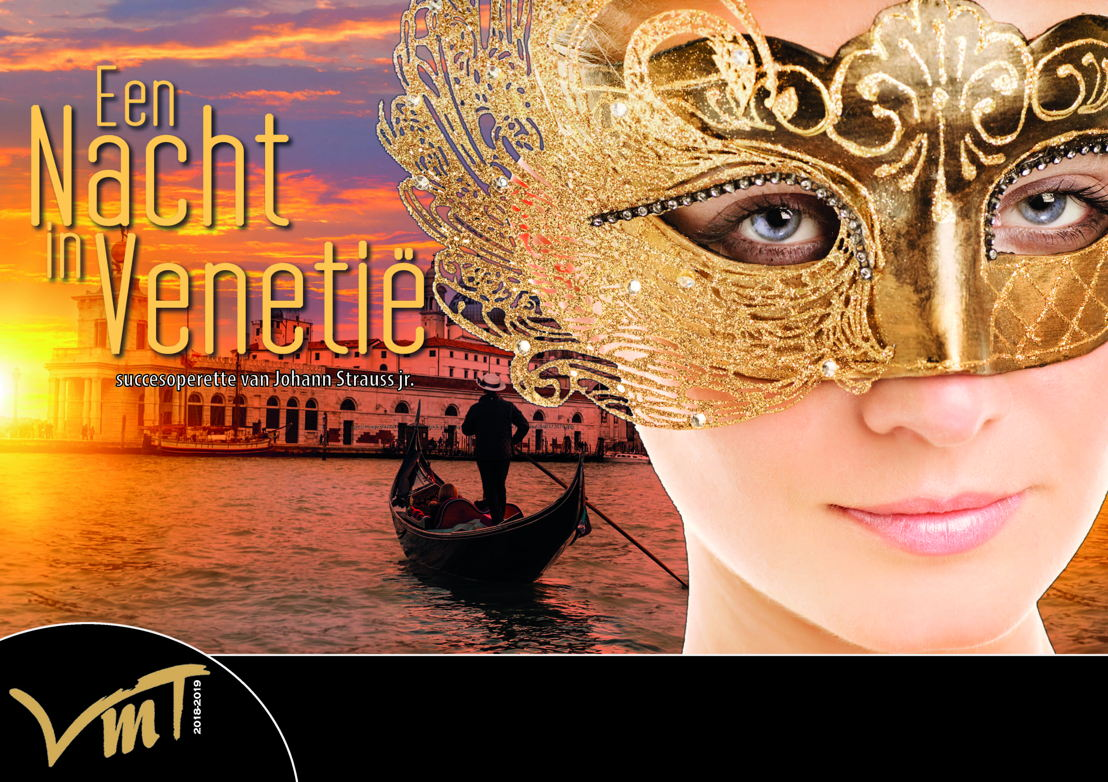 20190216_een nacht in Venetië(c)VMT