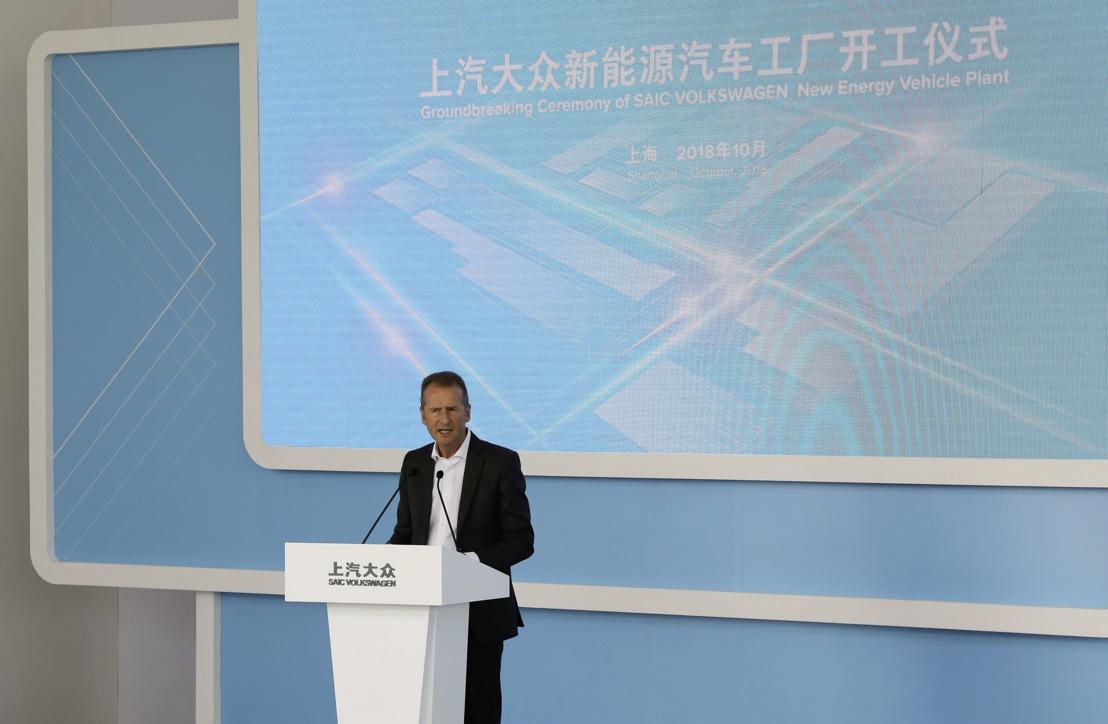 Grupo Volkswagen China construye la primera planta diseñada específicamente para la producción en la plataforma MEB