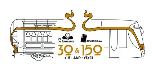 Fête de l'Iris 2019 : Un programme riche en festivités pour les 30 ans de la Région de Bruxelles-Capitale et les 150 ans du tram
