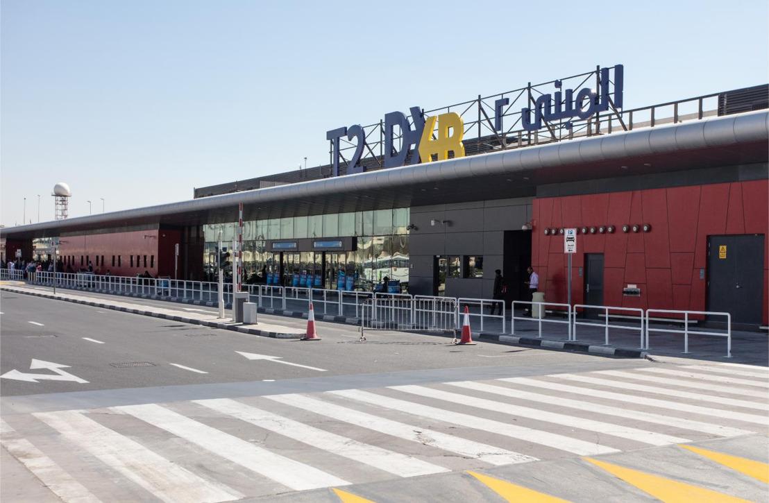 فلاي دبي تنصح مسافريها بالوصول مبكرا في موسم الاجازات