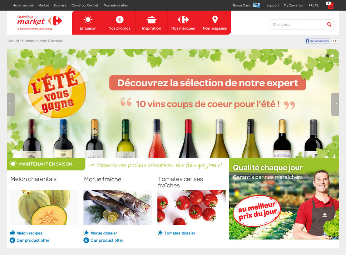Tout l'univers Carrefour disponible en 1 clic !