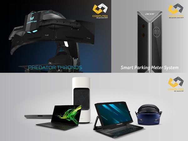Preview: 宏碁Predator掠奪者電競座艙勇奪2019台北國際電腦展創新設計金質獎