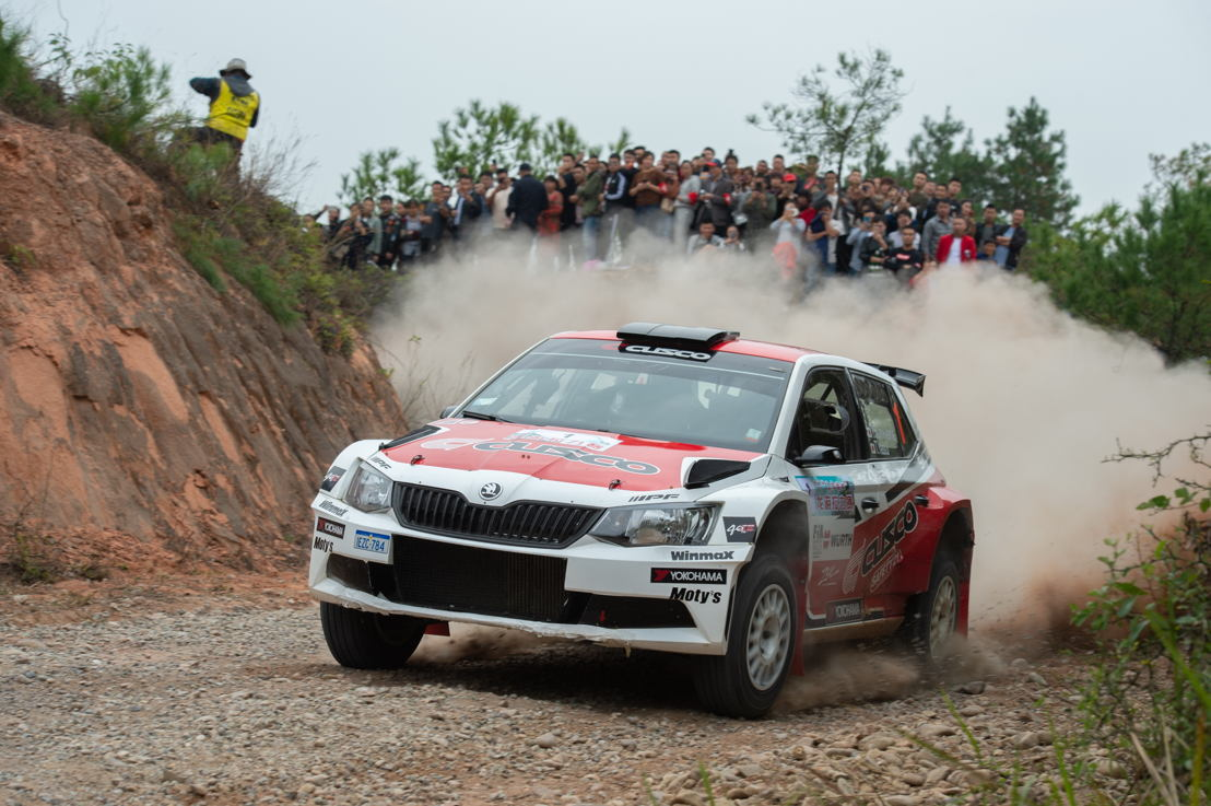 Yuya Sumiyama and Takahiro Yasui ŠKODA (ŠKODA<br/>FABIA R5) won the FIA Asia-Pacific Rally Championship<br/>(APRC) with five victories in a row