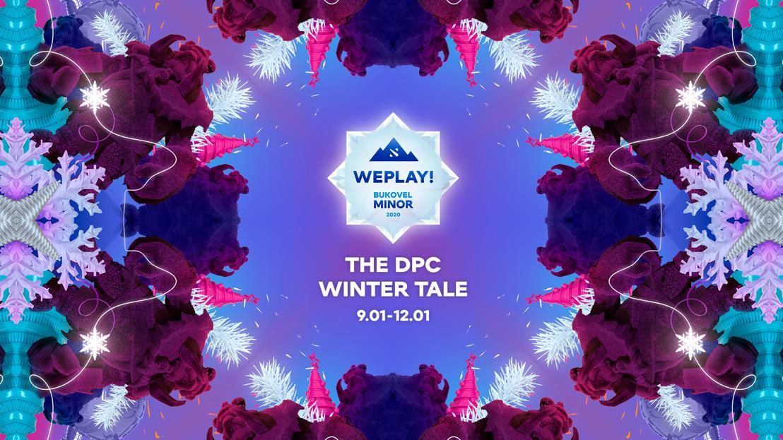 Объявлены группы первого этапа WePlay! Bukovel Minor 2020