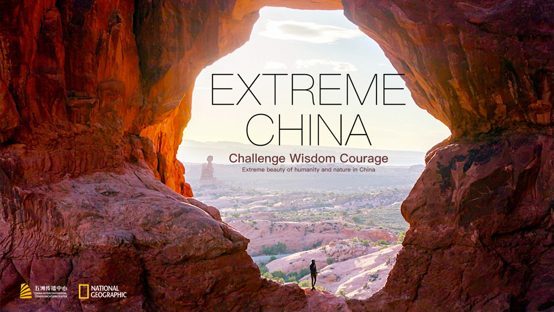 Extreme China back for Season 2 on National Geographic