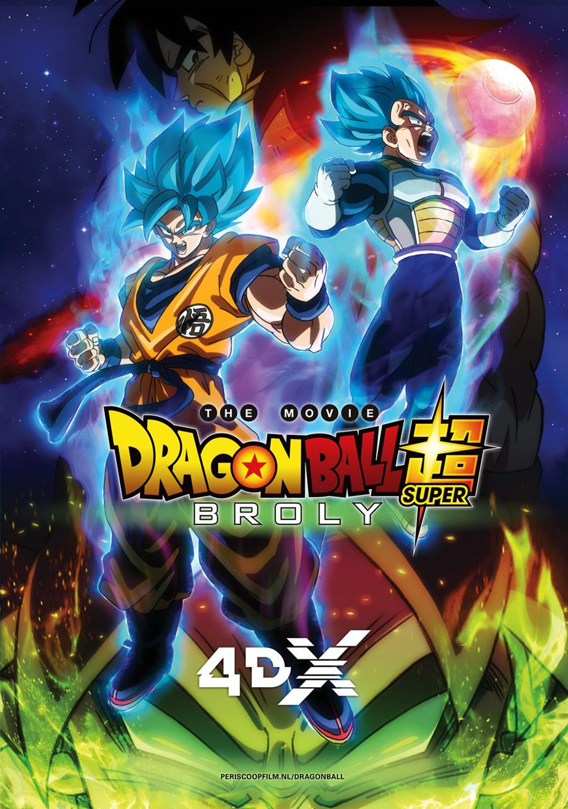 Stormloop voor éénmalige vertoningen Dragon Ball film in de bioscoop