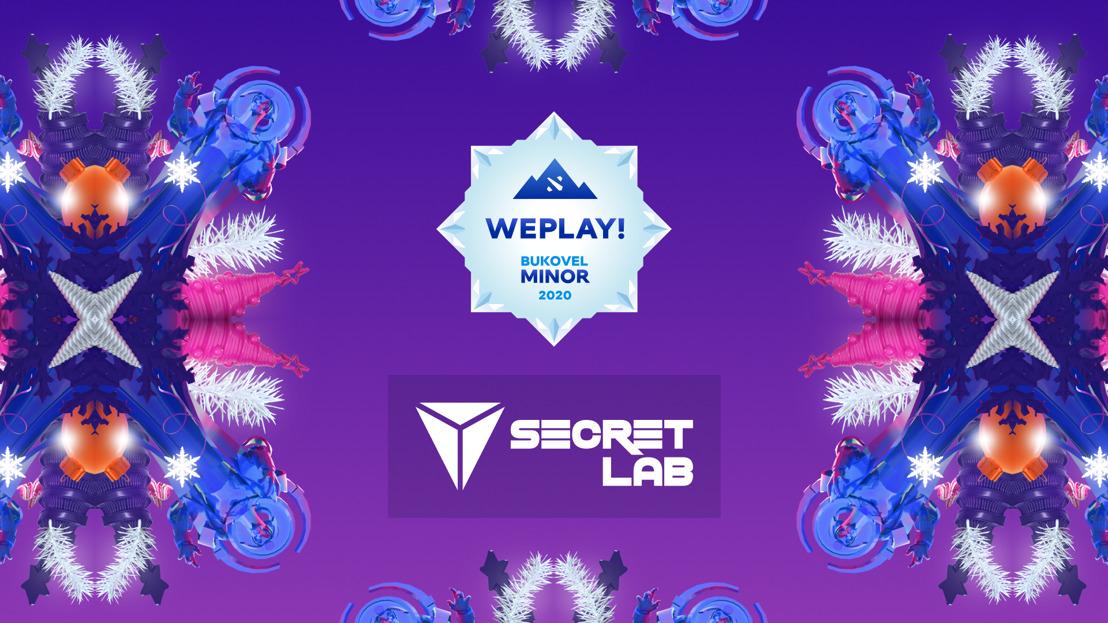 WePlay! Bukovel Minor 2020 объявляет партнерство с Secretlab