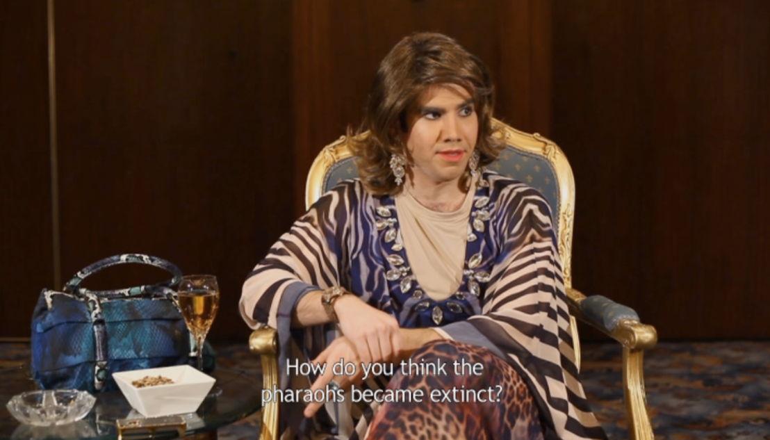 20 - 22.12 -BLACK BOX VIDEO: Fatima Al Qadiri & Khalid Al Gharaballi (KW) - Mendeel um A7med (NxLxSxM)