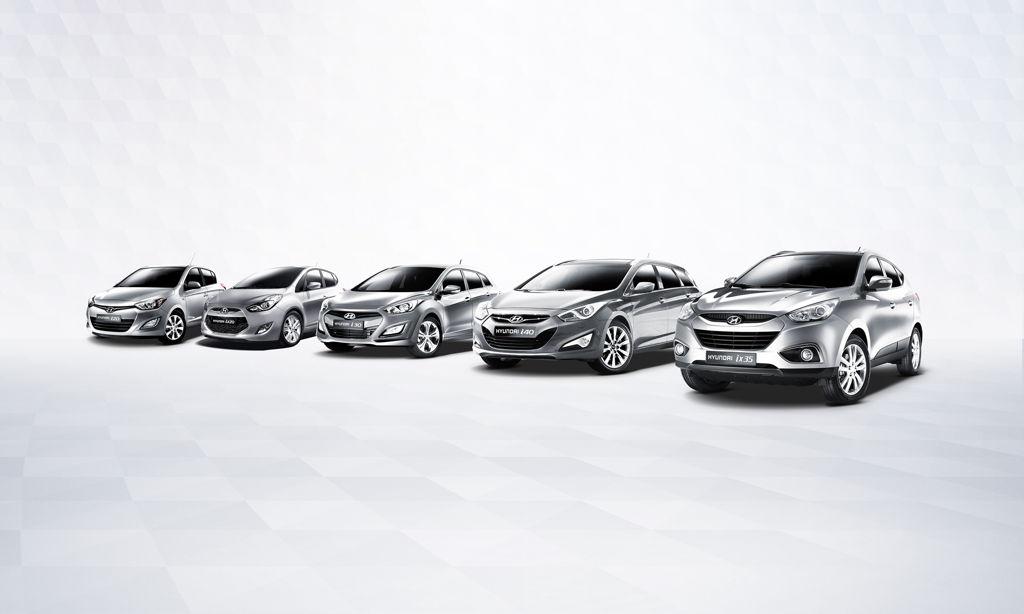 Hyundai Business Editions