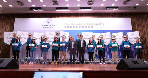 Cathay Pacific I Can Fly Programme 2016 Graduation Helping 300 Youth Fly High To Reach Their Aviation Dreams