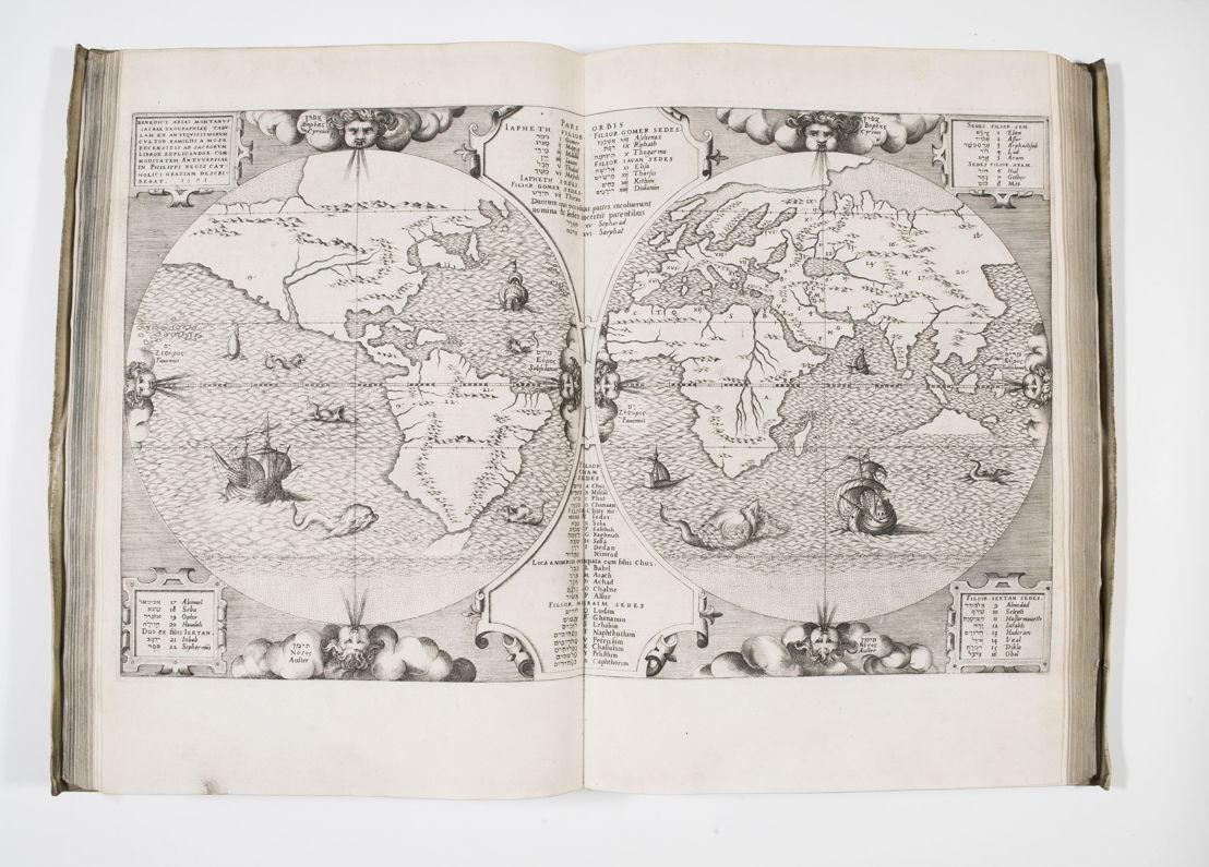 Biblia sacra, Hebraice, Chaldaice, Graece, & Latine, Antwerpen, Christoffel Plantin, 1568-1573_4