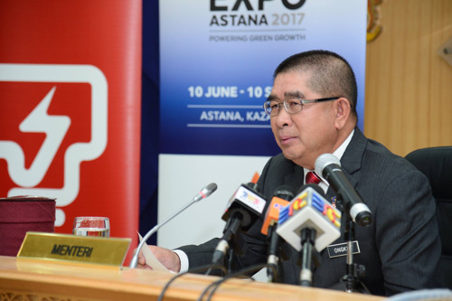 MINISTER OF ENERGY, GREEN TECHNOLOGY & WATER UNVEILS MALAYSIA PAVILION AT EXPO 2017 ASTAN