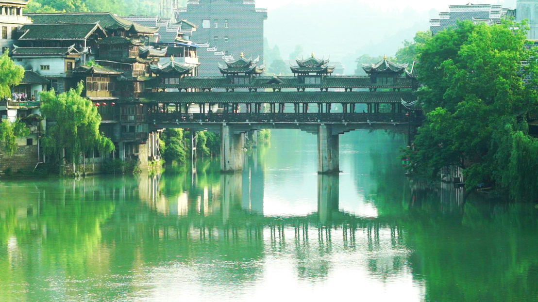bridge, central China