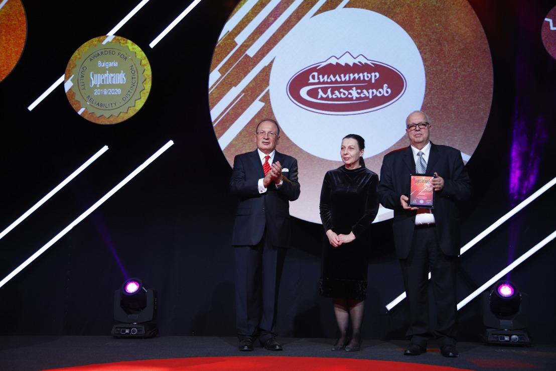 """""""Димитър Маджаров"""" с най-високото отличие в категория """"Храни и Месни продукти"""" от Superbrands 2019"""