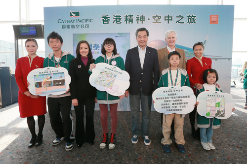 Cathay Pacific Community Flight takes to the skies, promoting the true spirit of Hong Kong. 160 people from less-advantaged families embark on journey of a lifetime