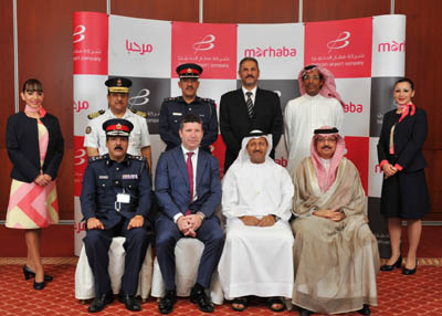 Marhaba signs agreement with bahrain airport company download logo image 56 kb m4hsunfo