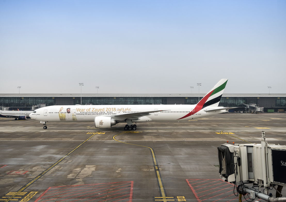 The first commercial flight of Emirates' new Boeing 777-300ER lands in Brussels
