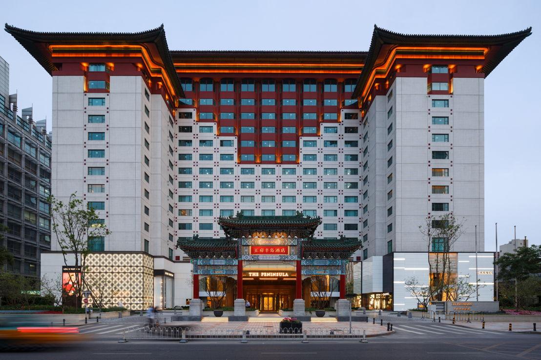 The Peninsula Beijing Facade