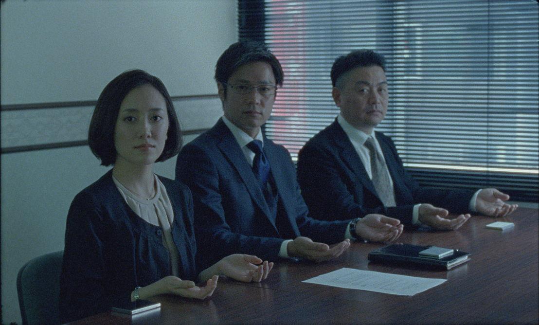 Black Box - Wed. 28 - Sat. 31 March<br/>Ane Hjort Guttu &amp; Daisuke Kosugi NO/JP - The Lost Dreams of Naoki Hayakawa
