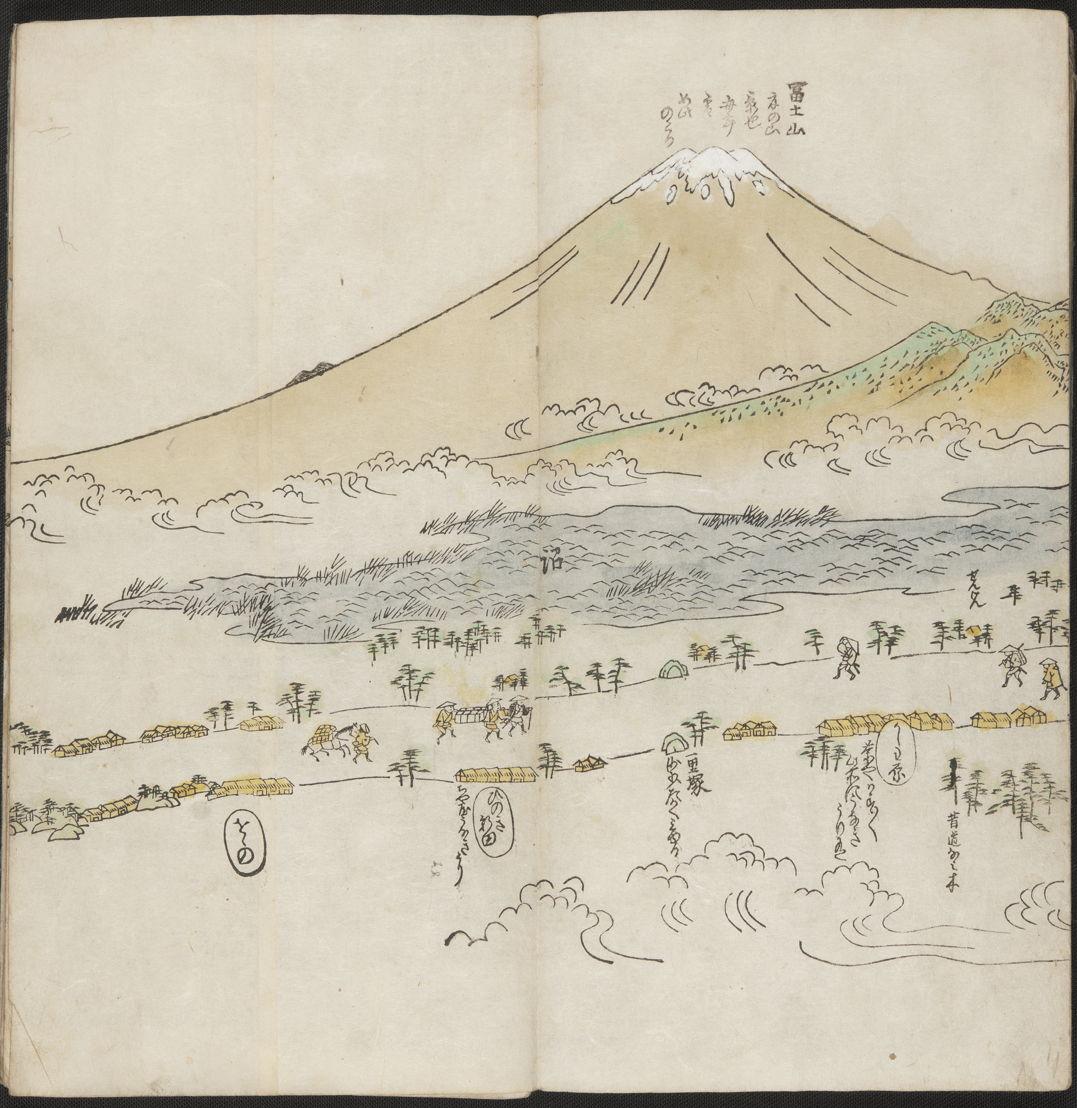 Enkin Dōin, Hishikawa Moronobu, Tōkaidō bunken no zu [La grande route du Tōkaidō], 1690