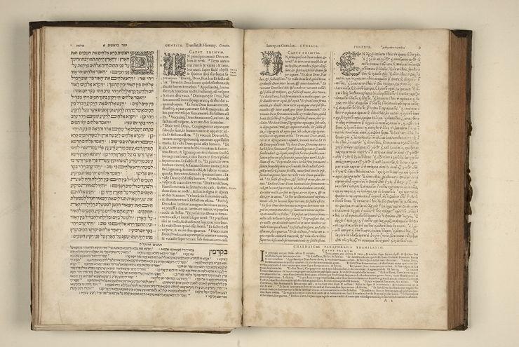 Biblia regia, de Koningsbijbel (c) Plantin-Moretusmuseum