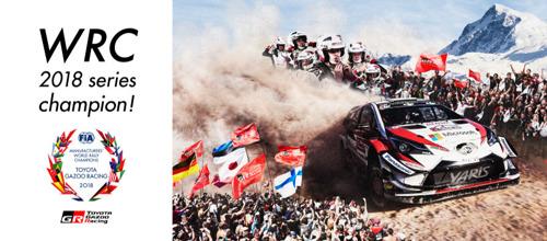 WRC Rally Australia - TOYOTA GAZOO Racing wins the rally and the title