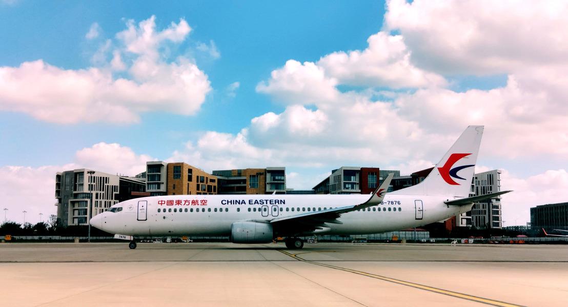 China Eastern Airlines et Thales/ACSS renforcent leur partenariat pour améliorer l'efficacité du trafic aérien