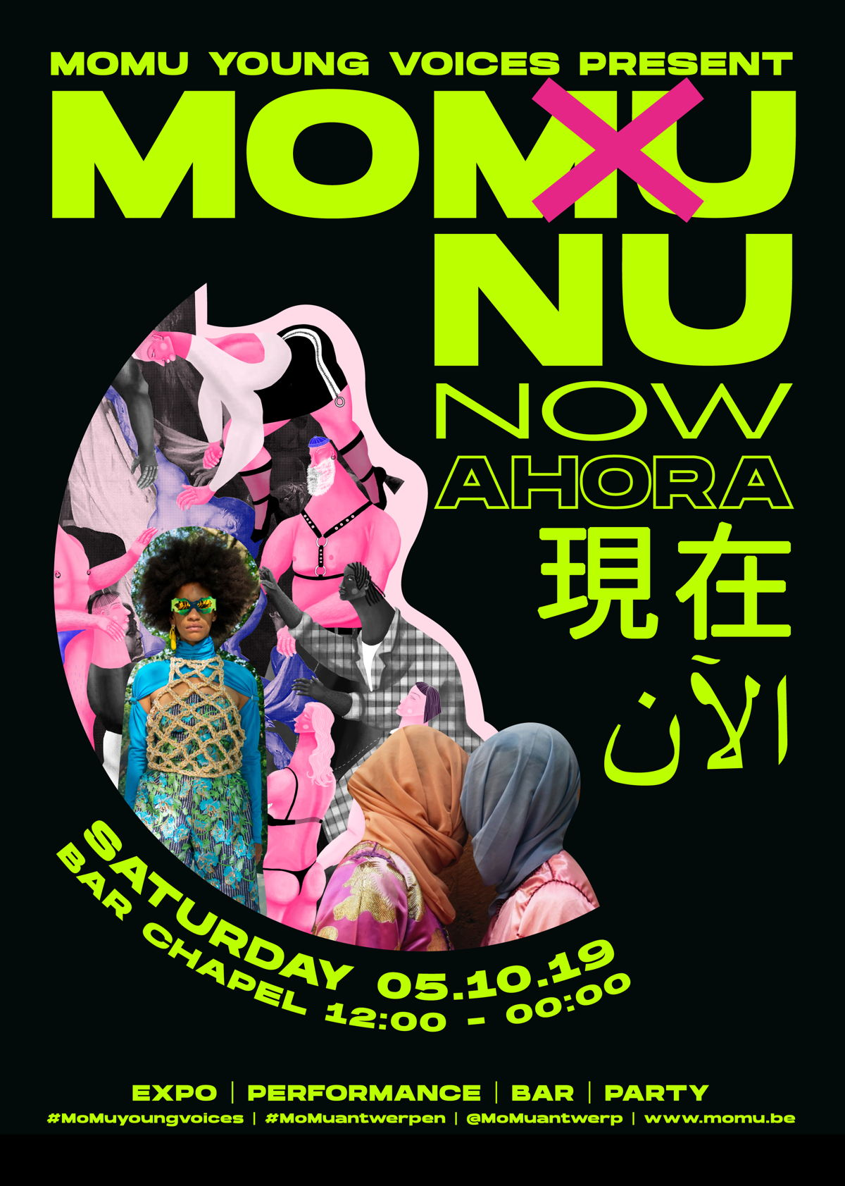 MoMu Young Voices, graphic design: Laura Helmer