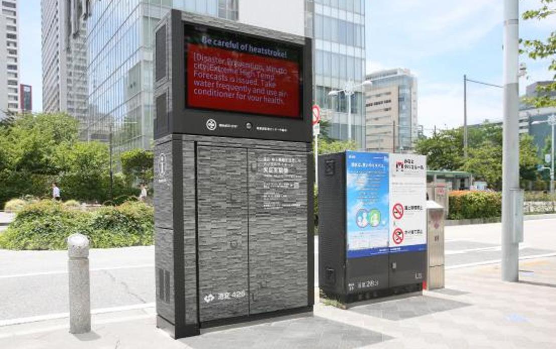 Tokio sustituirá su infraestructura urbana por módulos digitales multi-propósito con ayuda de Panasonic