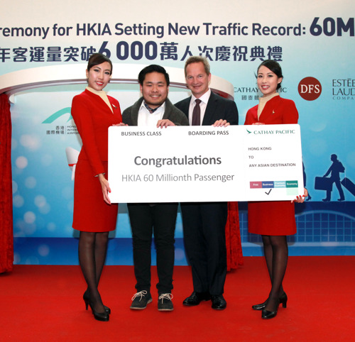 Cathay Pacific congratulates Hong Kong International Airport's 60 millionth passenger of 2014