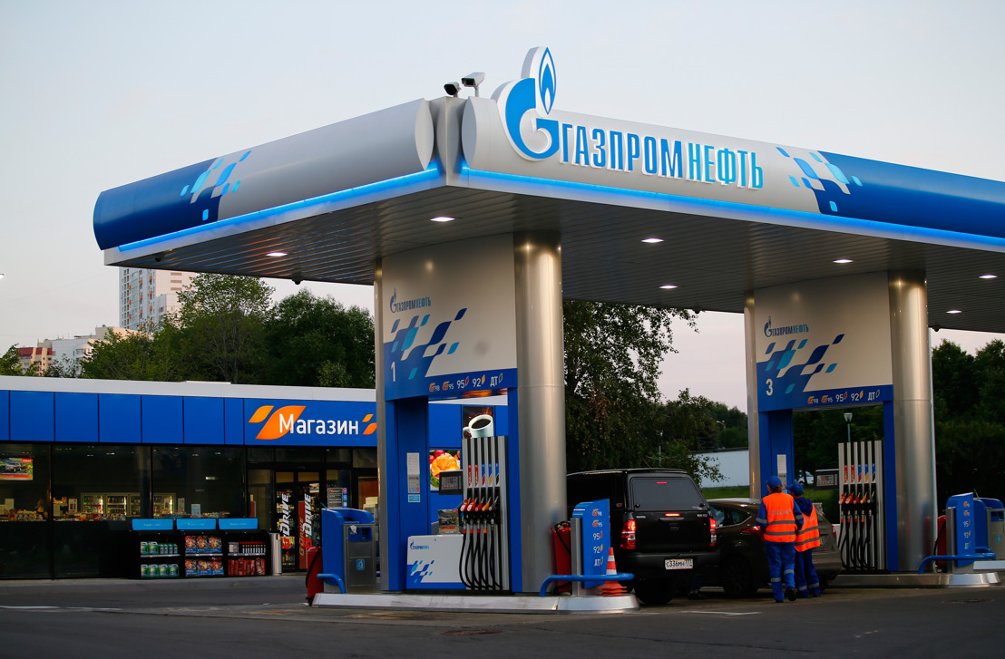 DKV signe partenariat stratégique avec Gazprom Neft (Russie)