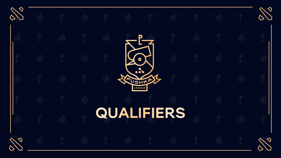 WePlay! Pushka League Qualifiers