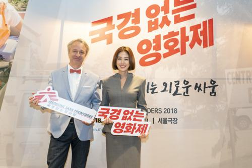 국경없는 영화제 2018 개막식
