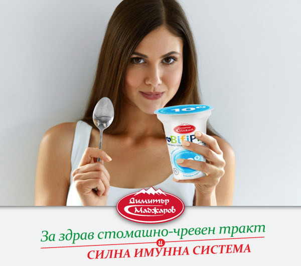 Preview: *75,5% от българите припознават киселото мляко като храна, от която могат да се набавят полезни пробиотици