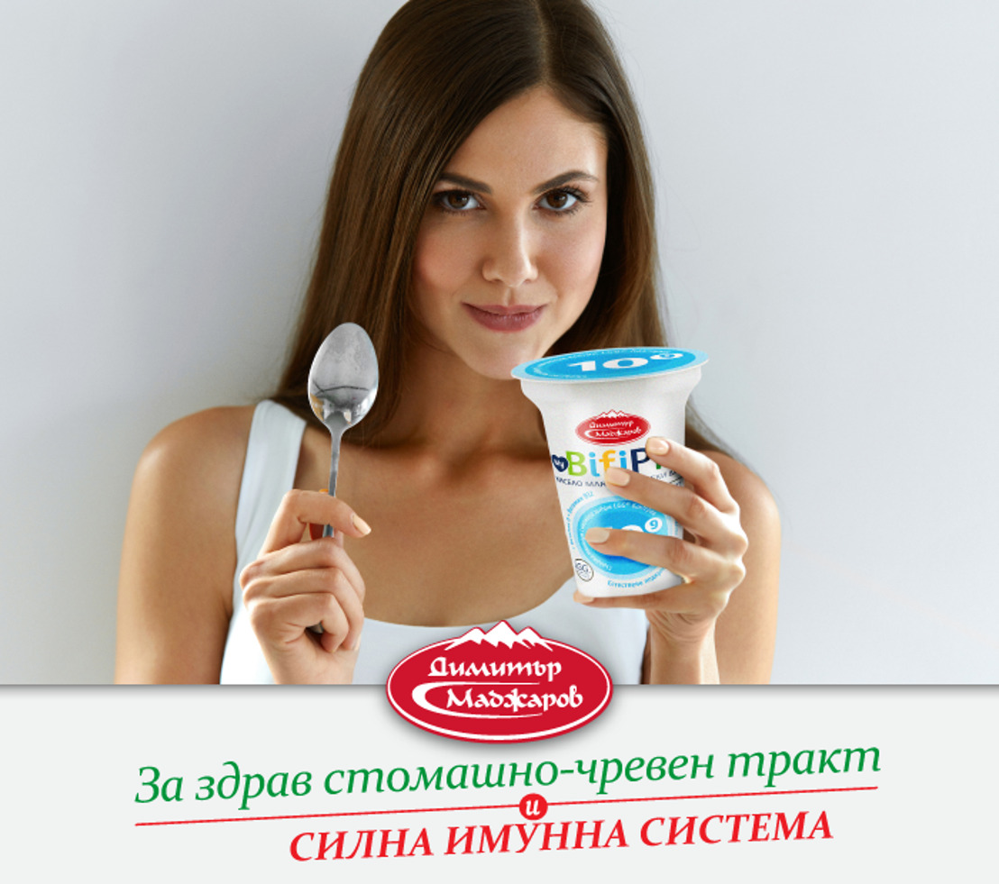 *75,5% от българите припознават киселото мляко като храна, от която могат да се набавят полезни пробиотици