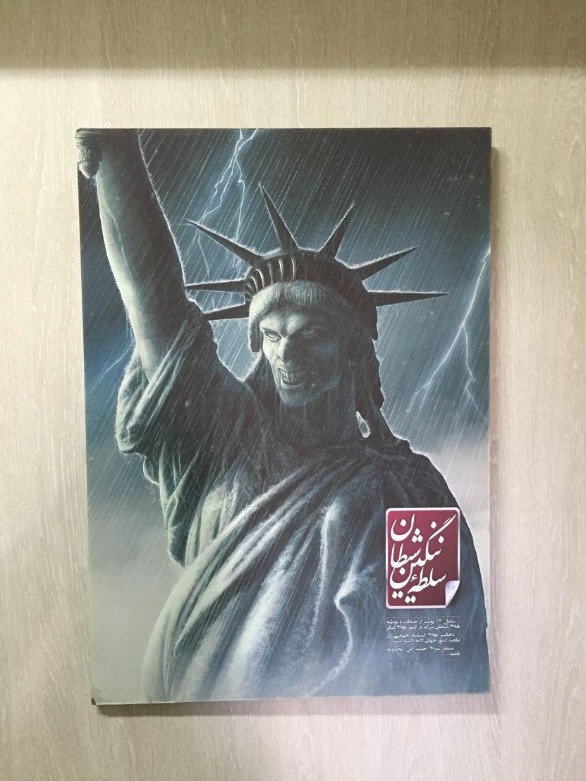Propaganda inside old US embassy