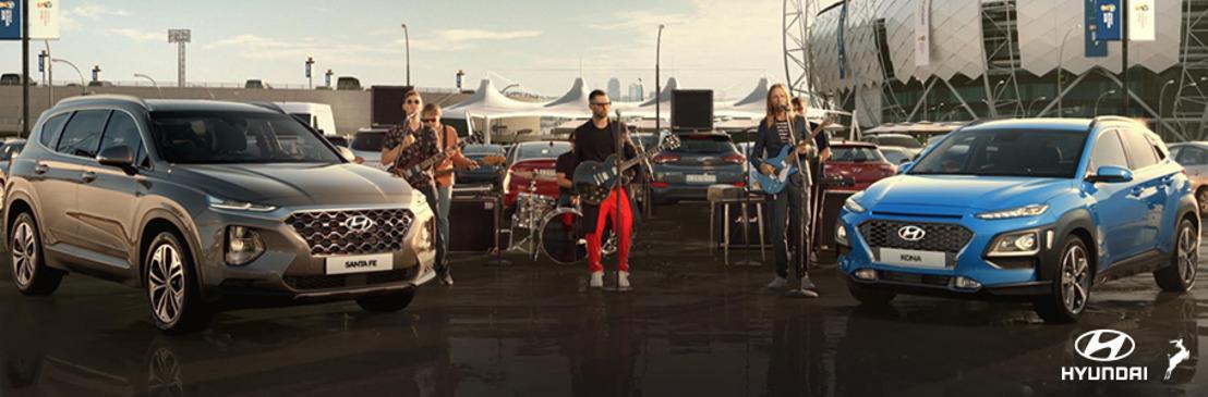 Hyundai hace equipo con Maroon 5 para rendirle tributo a Bob Marley en la Copa Mundial de la FIFA Rusia 2018™