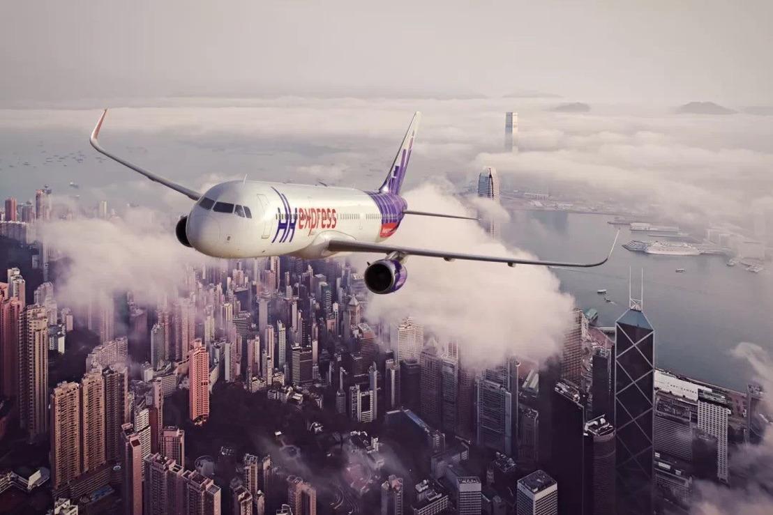 キャセイパシフィック航空 香港エクスプレス航空の買収を完了