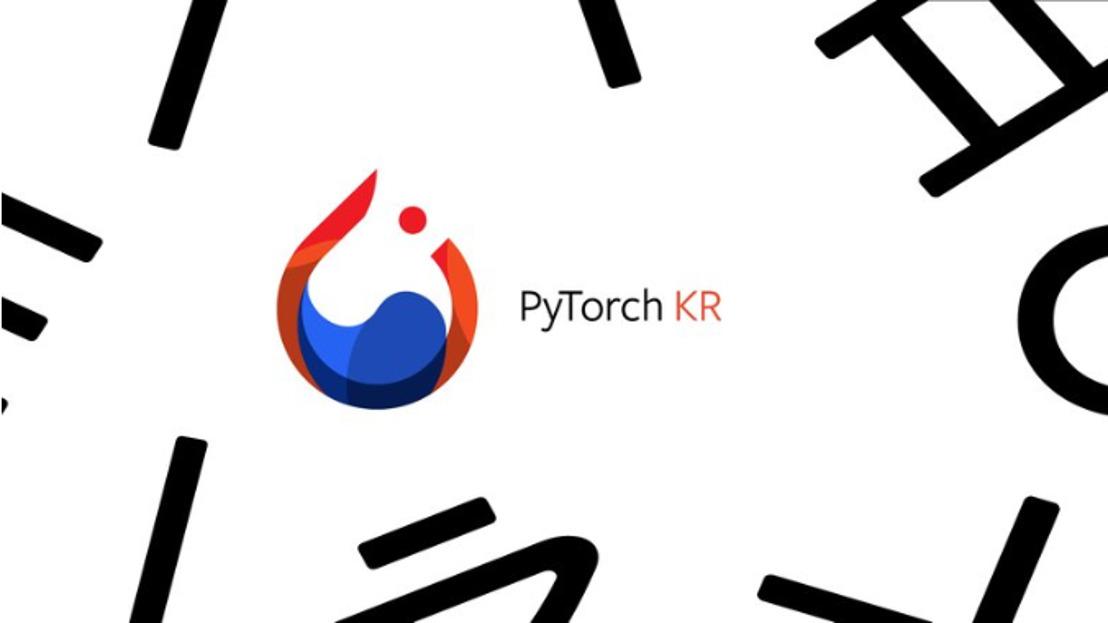 PyTorch KR Developer Conference 2019