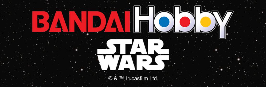 Bandai Hobby llega a México con la línea de juguetes para armar de Star Wars