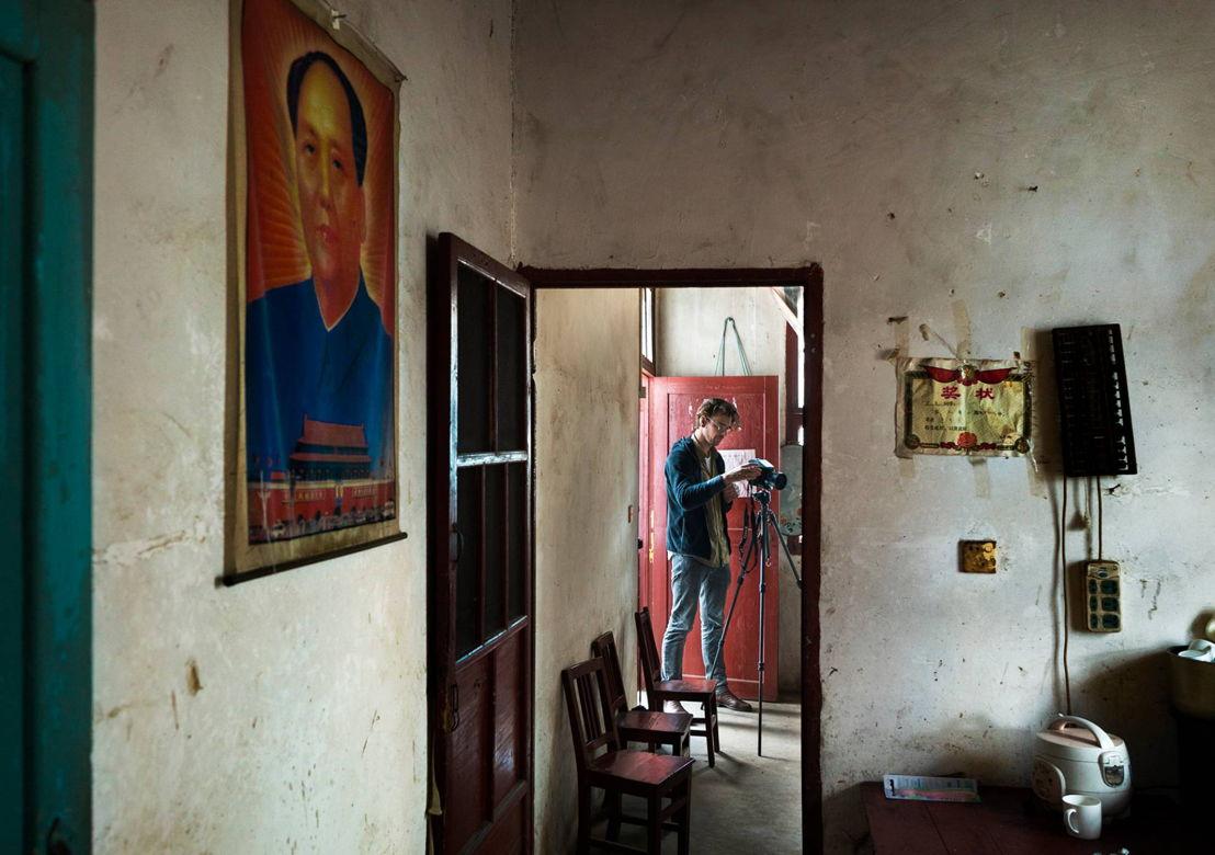 Door het hart van China - © Joost van Herwijnen