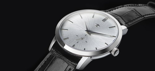 Preview: Introducing Under the Sun's Progeny Timepiece